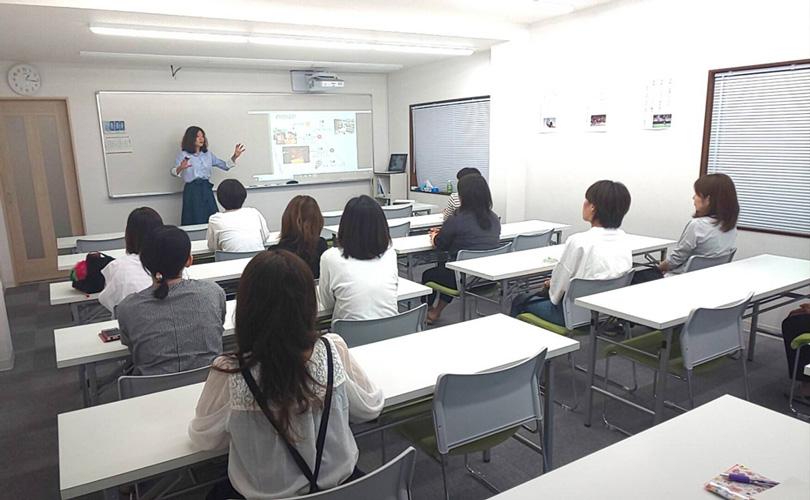 教育講演セミナー